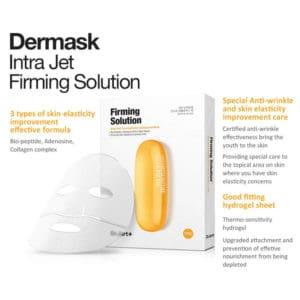 Dr Jart+ - Firming Solution
